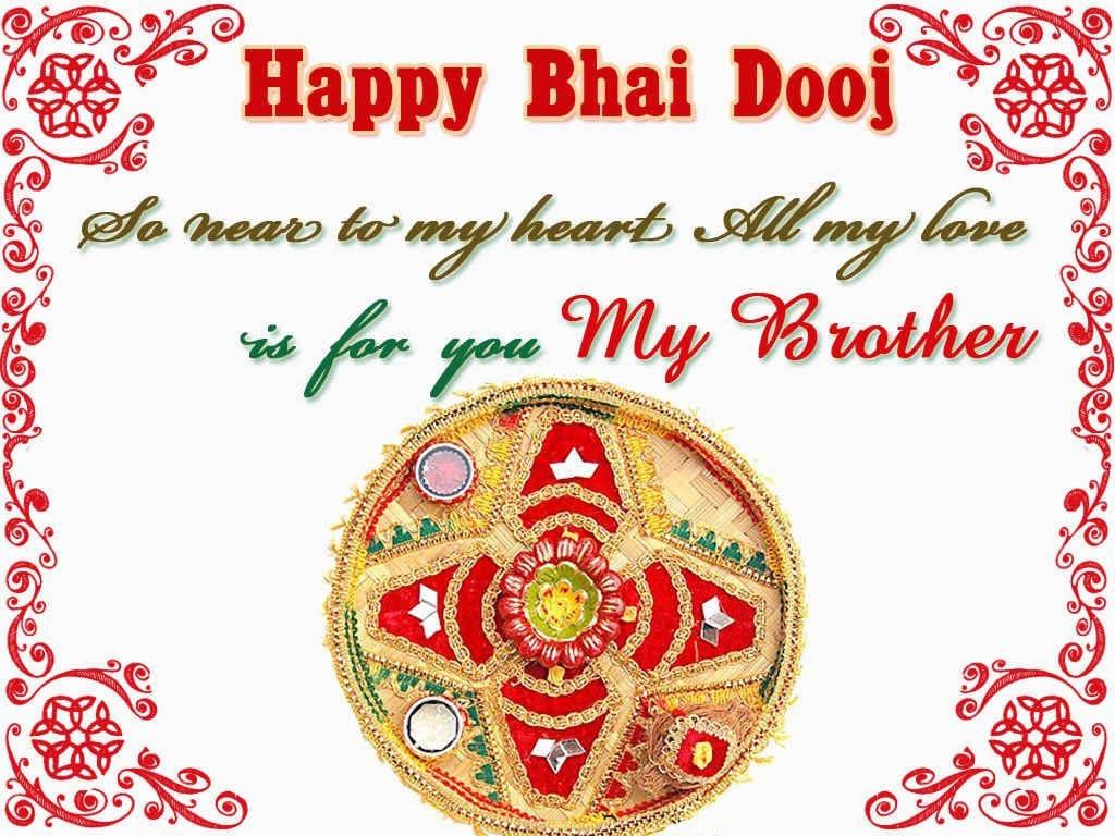 Happy Bhaidooj Images