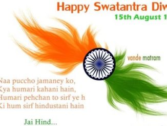 Happy Independence Day Hindi Shayari